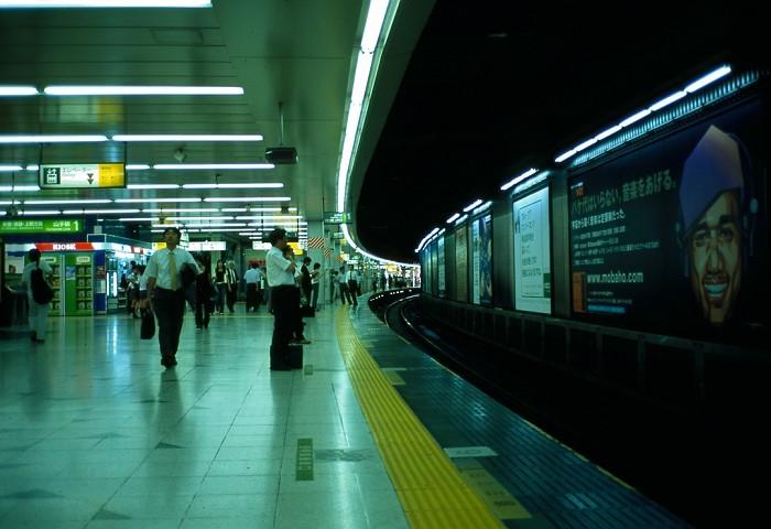 Station_m