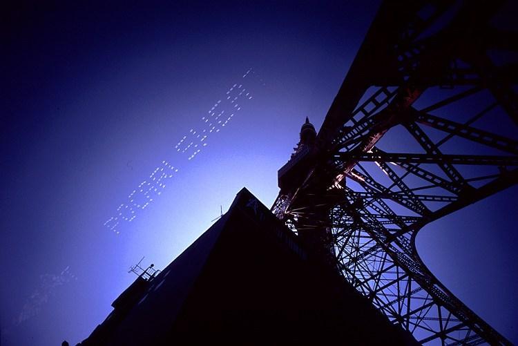 tower_pocari-s
